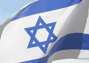 минздрав израиля