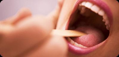 Диагностика рака языка