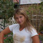 Евгения Валентиновна