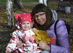 Ольга 35 лет